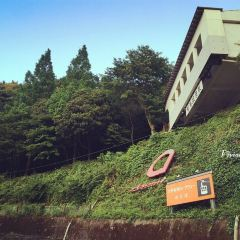 Mount Rokko User Photo