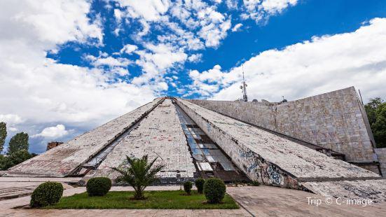 Tomb of Hoxha
