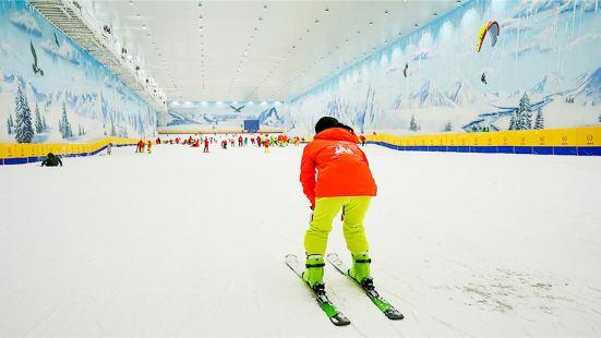 Libo Ice and Snow World Theme Park