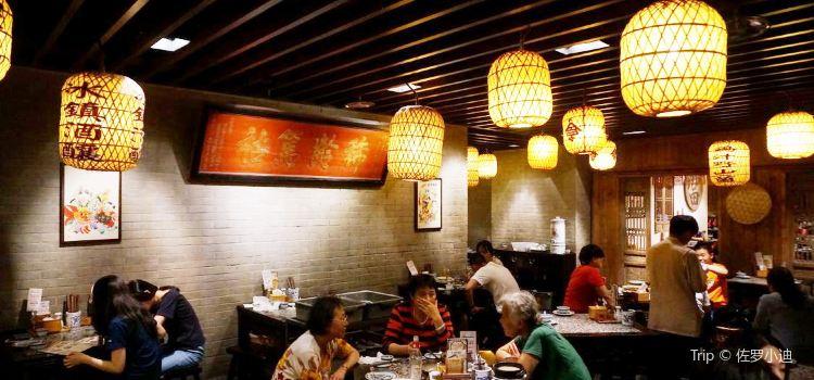 Nanjing Da Pai Dang ( Xi Zhi Men CapitaLand )2