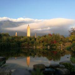 Three Pagodas Reflection Park User Photo