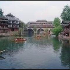 Tonghua Huifa Antient City User Photo