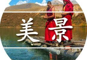 比西藏更西藏!它才是中國的最後一方凈土!
