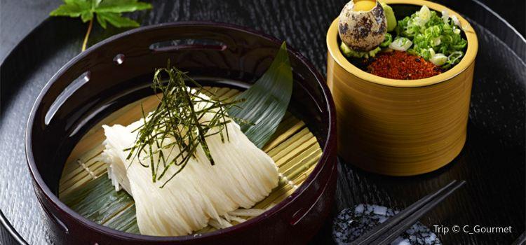 KYOKU日本料理(嘉里建設廣場店)2