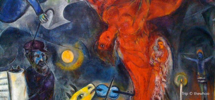 Musee Marc Chagall1