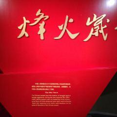 Weihai Culture Artistic Center User Photo