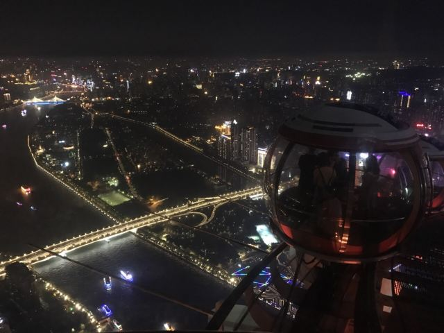 Guangzhou Tower Ferris Wheel