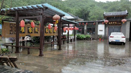 Cuijia Folk-custom Farm House