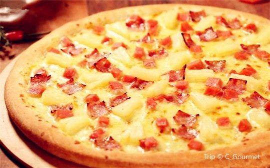 Panini意大利手工披薩(文化宮店)2