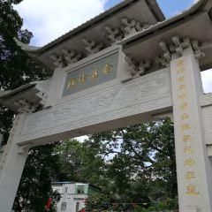 Jinhua Ancient Temple User Photo