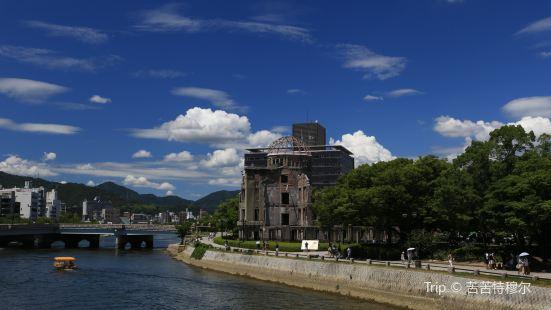 Motoyasu River