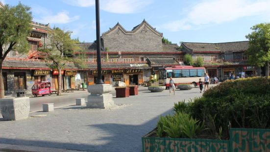 Gulou Square