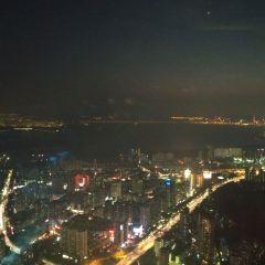 Shenzhen Ping An Financial Center Yunji Sightseeing User Photo