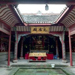 Zhenwu Mountain User Photo