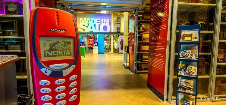Nokia Headquarter2