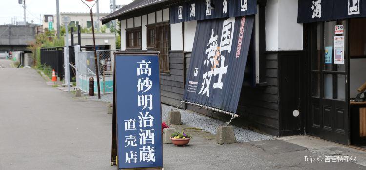 Takasago Shuzo3