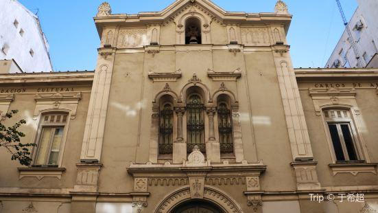 Museo Carlos de Amberes Madrid. Maestros Flamencos y Holandeses