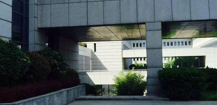 휴스턴 미술관