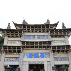 Mufu Palace User Photo