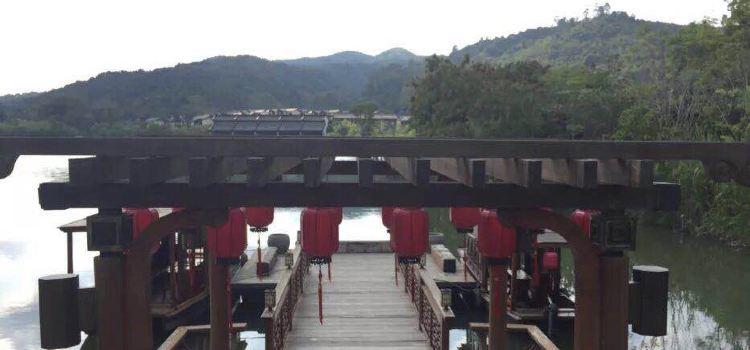 Zhonghai Huizhou Tangquan2