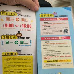 HuNanSheng KeXue JiShuGuan User Photo