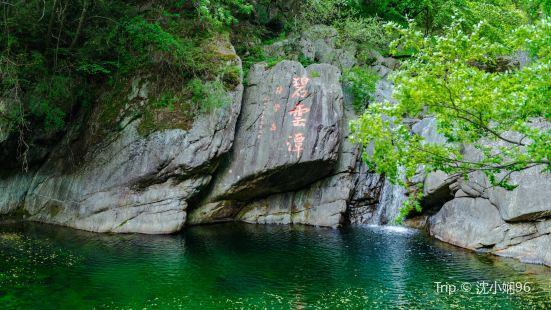 唐家河自然保護區