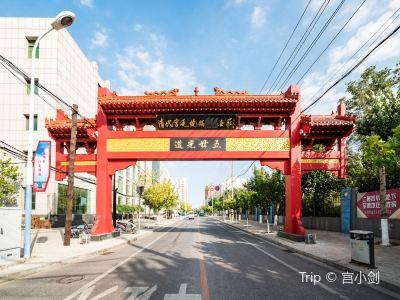 遼寧道光廿五集團滿族釀酒公司