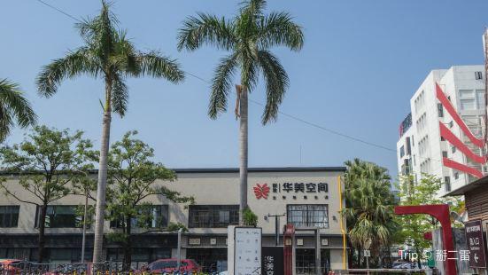 Huamei Park