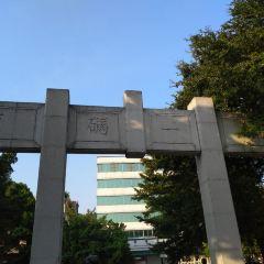 Daliang No.1 Wharf Former Site (Northeast Gate) User Photo