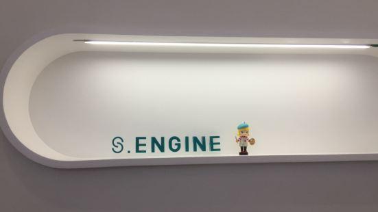 鷹集咖啡S.Engine Coffee(豐盛裡店)