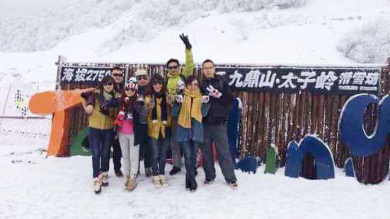 九鼎山滑雪度假農莊