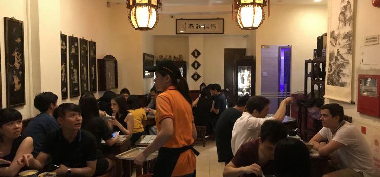 Ah Chew Desserts (Liang Seah Street)3