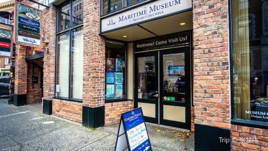 Maritime Museum of British Columbia