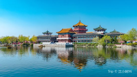 China Hanyuan
