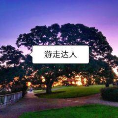 King's Domain Gardens User Photo