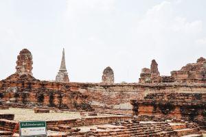 Phra Nakhon Si Ayutthaya,instagramworthydestinations