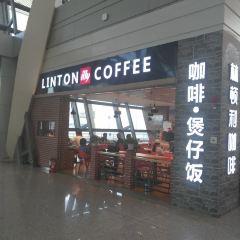 林頓利咖啡用戶圖片