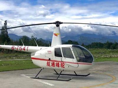 駝峰都江堰青城山直升機空中遊覽