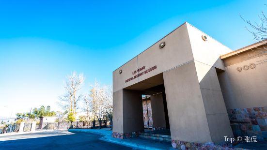 拉斯維加斯自然歷史博物館