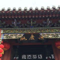 Yanqing Taoist Temple User Photo