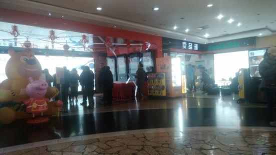 Xianxia Theater