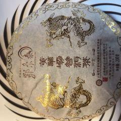 茶文化博物館用戶圖片