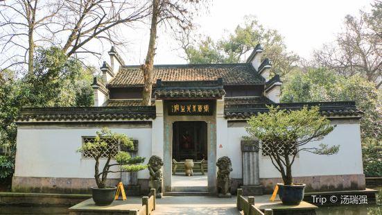 Zhangcangshui Xianshengci