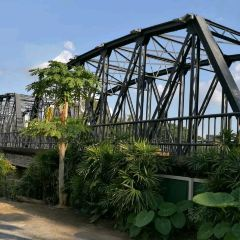 Iron Bridge (Sapaan Lek) User Photo