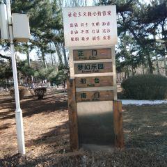 勝利公園用戶圖片