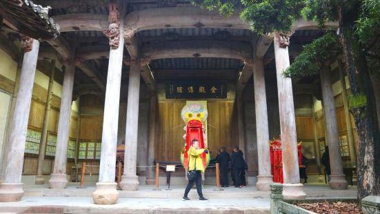 Caoshi Ancestral Hall