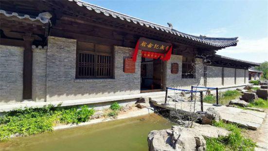 李成紀念館