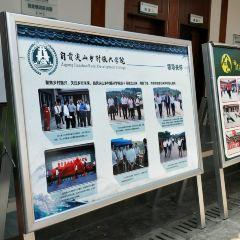 Jianshan Natural Scenic Area User Photo
