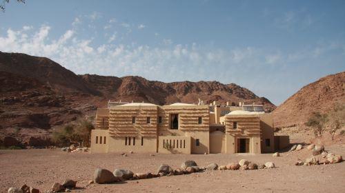 Tafiela Qasabah District
