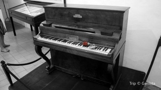 Museo Frédéric Chopin y George Sand